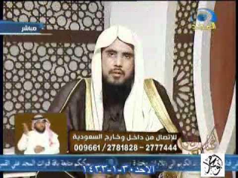|| الجواب الكافي ١٤٣٣/١/٣٠ || د. سعد الخثلان