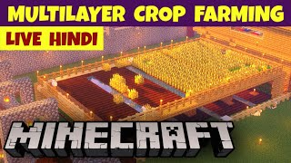 Multi Layer Crop Farming (part 2 after obs crashed) | @Minecraft  @Gaming | Minecraft Live in Hindi