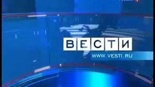 Вести (Россия-1, 31.08.2010)