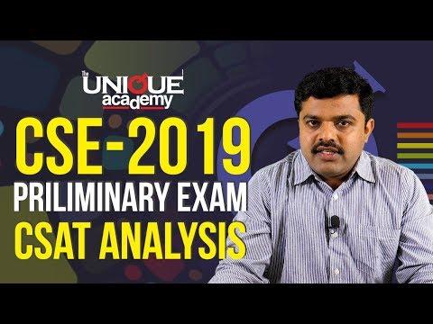 UPSC CSE PRELIMS | CSE 2019 | Detailed Discussion | CSAT