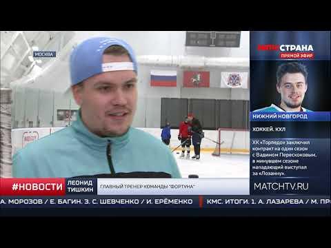 Детская следж-хоккейная лига: День рождения команды ФОРТУНА - незрячий хоккей!
