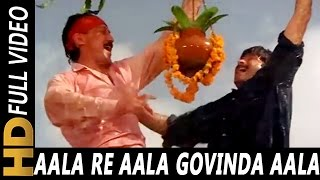 Aala Re Aala Govinda Aala | Anuradha Paudwal, Amit Kumar