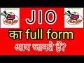 Jio Full form | Jio ka Full Form kya hai?