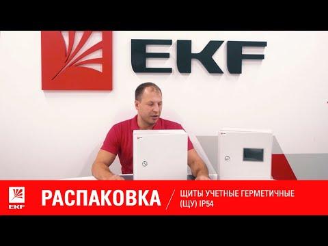 Видео Видео о продукции