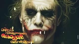 Joker new WhatsApp status Malayalam