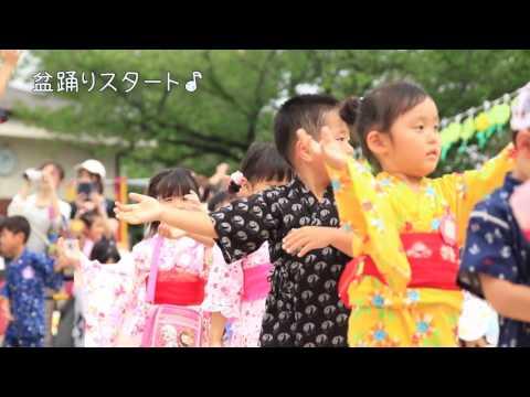 青徳 夏祭り