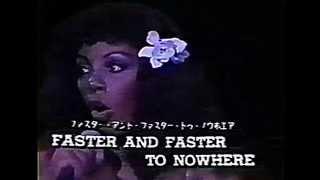 Donna Summer (Fairy Tale High/Trip To Nowhere)