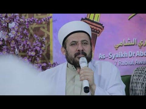 (Sesi-4) Dauroh Kitab Syarah Al-Khoridatul Bahiyyah Bersama Syekh Dr. Abdul Qodir Al-Husain
