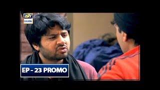 Lashkara Episode 23 ( Promo ) - ARY Digital Drama
