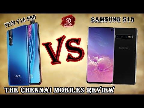 Vivo V15 Pro Vs Samsung S10 | The C ..