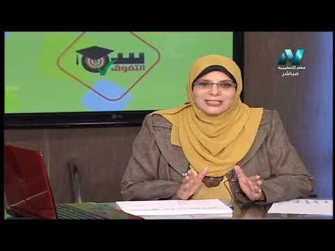 talb online طالب اون لاين لغة إنجليزية لصف الأول الثانوي 2020 ترم أول الحلقة 9 - Unit 4 دروس قناة مصر التعليمية ( مدرسة على الهواء )