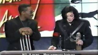 Michael Jackson - Humanitarian Award 1993 (русские субтитры)