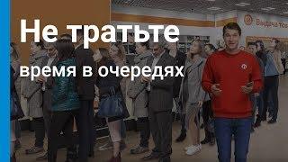 Покупка в кредит онлайн! | Магазин на Kaspi.kz