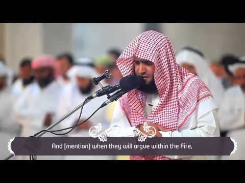 Beautiful Recitation of Quran by Salman Al Utaybi