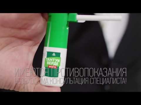 Тантум Верде форте – реклама с Тимати