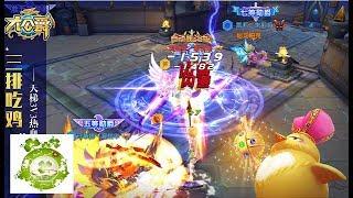 Trải Nghiệm Game Mobile Liên Minh Bóng Tối Bản China Trước Khi Về VN   Game Sẽ Do SohaGame Phát Hành