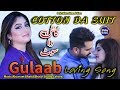 Cotton Da Suit | Gulaab New Song 2019 | Official Video | Vicky Babu Records