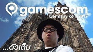 เที่ยว Köln feat. เทพ C-GOD / แอร์OS [by.Lenovo] {ตัวเต็ม}
