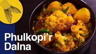 Phulkopir Dalna   A Bengali Cauliflower And Peas Curry