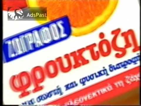 Τύπος νέα θεραπεία του διαβήτη 2