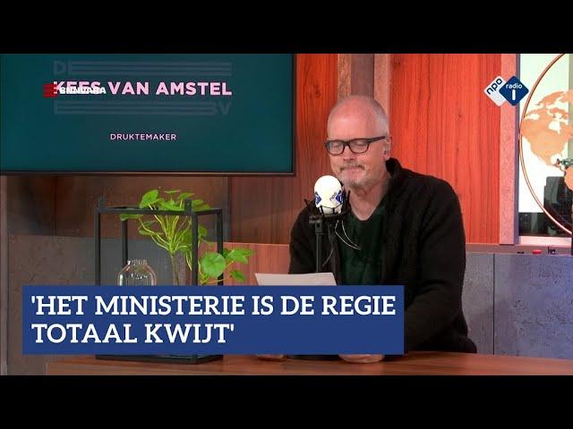 オランダのSuzanne Bosmanのビデオ発音