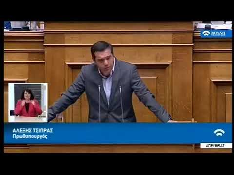 Αλ. Τσίπρας: Η ΝΔ λειτουργεί ως μηχανισμός προστασίας και εξυπηρέτησης συμφερόντων