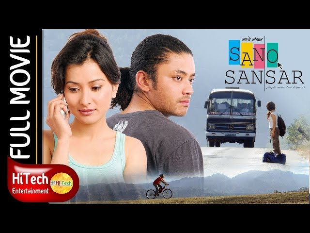 "Thumnail of ""Sano Sansar""- Full Movie HD"