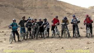 preview picture of video 'Mountain biking. Israel. Arad - Dead Sea through a stream Bokek. Арад - Мертвое Море вдоль ручья Бокек'