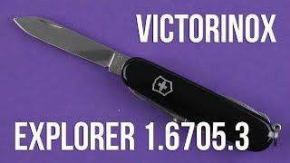 Victorinox Explorer (1.6705.3) - відео 1