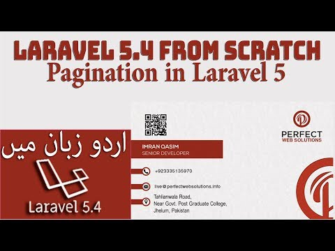 Laravel 5 Tutorials For Beginners in Hindi Part 15: Laravel Pagination in Urdu 2017 – 2018