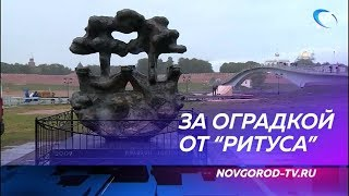 Вокруг Ганзейского знака на Ярославовом дворище установили кованую ограду