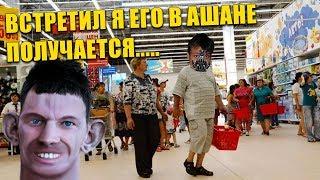 Валакас Рассказал о Встрече с Сухачевым Денисом