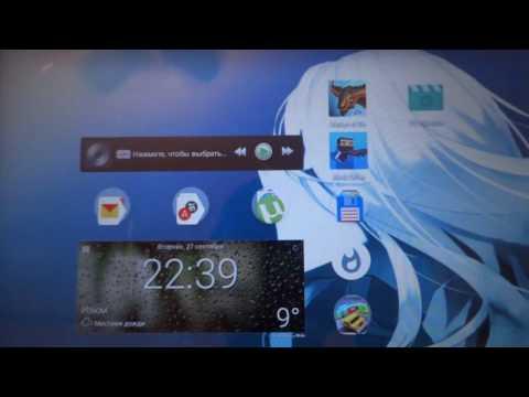 Обзор прошивки OmniROM v 11 android 5.1.1 на acer a500