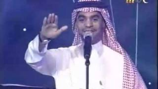 تحميل اغاني رابح صقر - سهرتنا - حفلة البحرين 2003 MP3