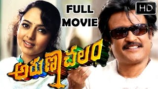 Download Video Arunachalam Telugu Full Length Movie || Rajnikanth, Soundharya || Telugu Hit Movies MP3 3GP MP4
