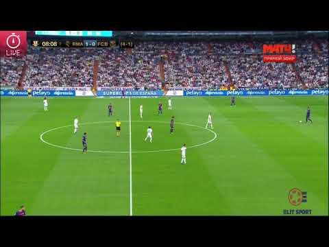 Реал Мадрид - Барселона Прямая трансляция.\\Реал Mадрид - Баркелона - ЛИВЕ 17.08.2017
