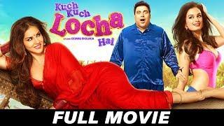 Hindi Full Movie  Kuch Kuch Locha Hai  Sunny Leone  Evelyn Sharma  New Hindi Movies 2017