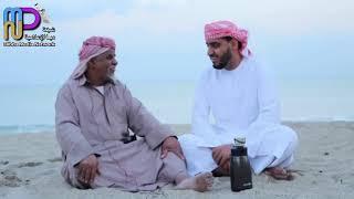 اغاني طرب MP3 شبكة دبا تحاور المواطن علي بن سعيد سبهك الشحي حول الأشعار القديمة تحميل MP3