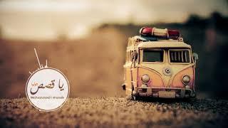 تحميل و مشاهدة موسيقى  يا قصص   جوليا بطرس  Ya Qesas Cover   Julia Boutros MP3