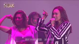 【KKBOX香港風雲榜】 AGA江海迦 又跳又唱 演出多首成名作