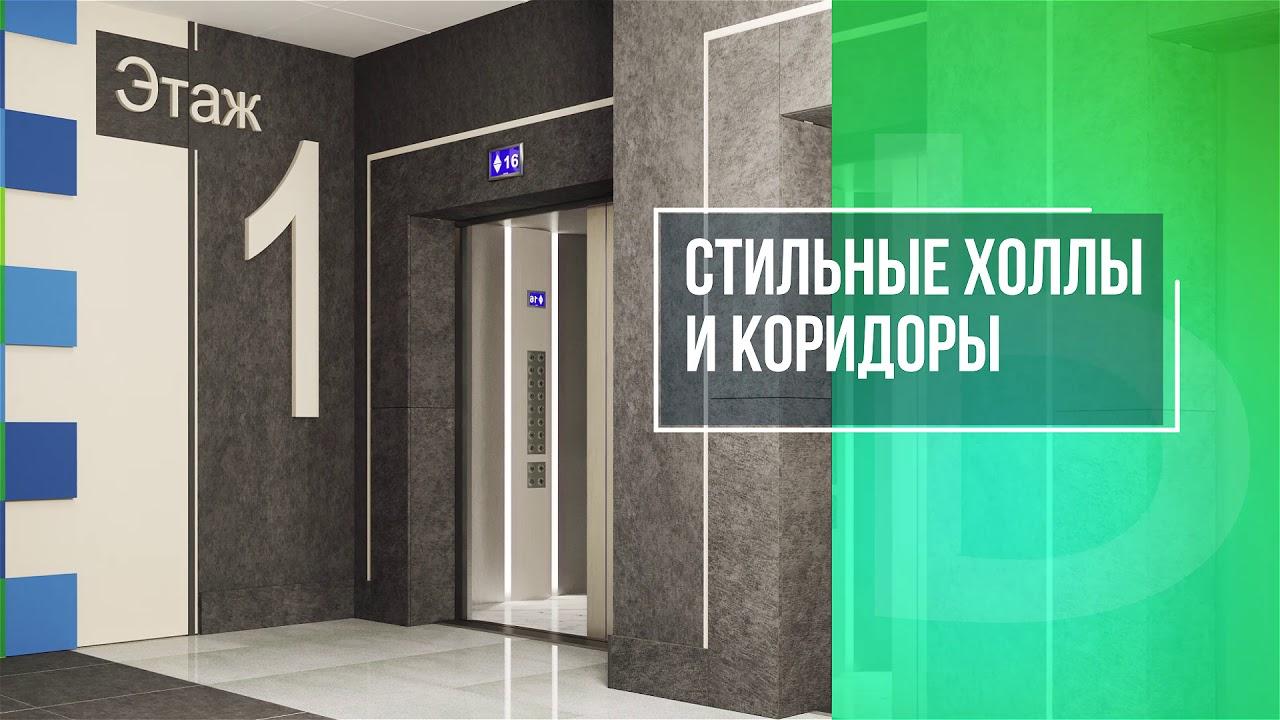 Видео ЖК Гарантия на Карякина