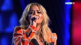 Рита Ора (Rita Ora)   Let You Love Me. Новая волна, Сочи