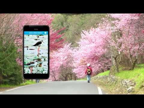 Video of SmileTaiwan ePostcard台灣旅行明信片