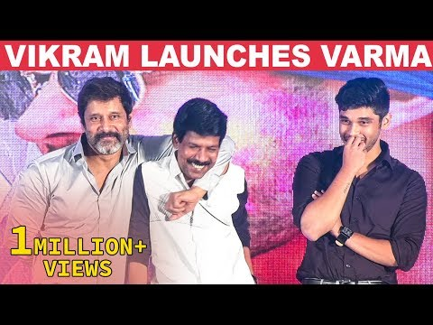 Bala Teases Vikram   Vikram Reacts   FUN   Varma Teaser