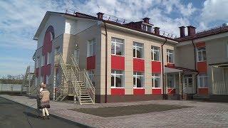 В Ессентуках откроют новые детский сад и спорткомплекс