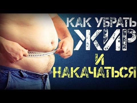 Сибирская клетчатка для похудения леди