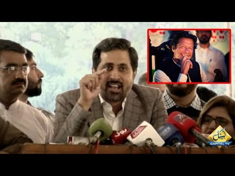 Fayyaz ul Hassan Chohan media talk in Lahore | 18 November 2019