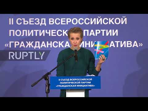 Russia: 'Government should not creep into our heads, souls and beds' - Sobchak