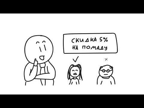 Видеообзор Mindbox
