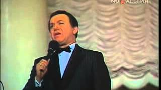 Иосиф Кобзон - Это было,было,было....(LIVE1991)Запрещенная песня.